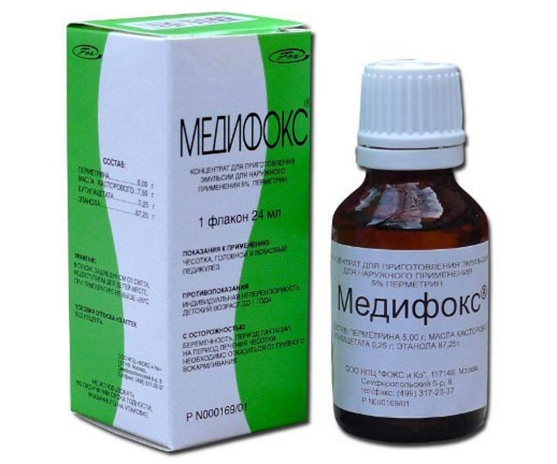 Препараты для лечения чесотки – как быстро избавиться от болезни | derma-expert.ru