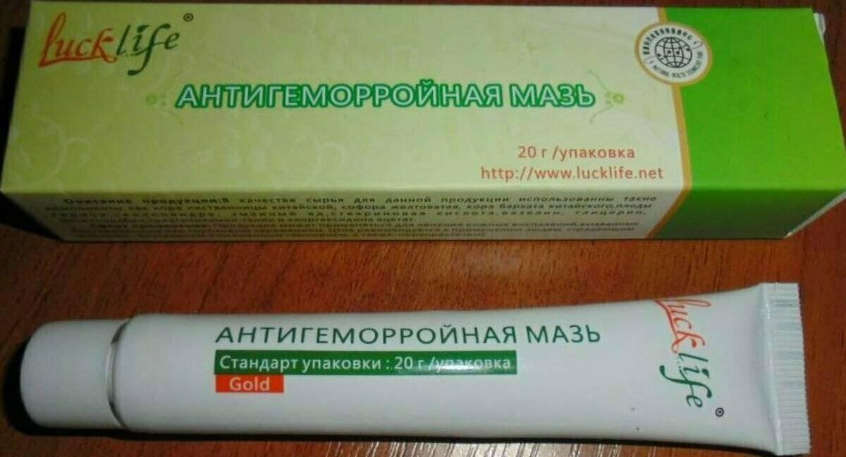 Список мазей при геморрое - мазь от геморроя - запись пользователя наденька (businka-nadi) в сообществе послеродовое восстановление в категории геморрой, трещины - babyblog.ru