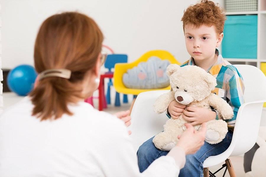 аутизм у детей и инвалидность