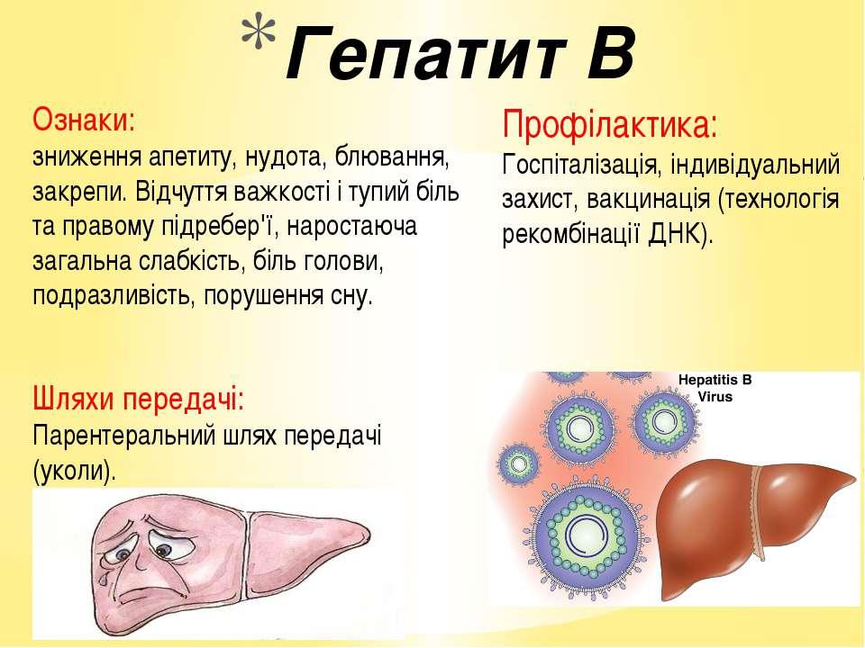 """""""можно 20 лет не знать, что у тебя гепатит"""". профессор — о болезни и ее лечении"""