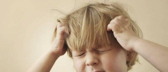 Невралгия у новорожденных детей