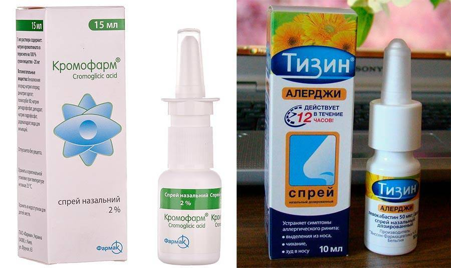 Какой спрей от аллергического ринита выбрать