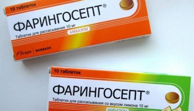 Популярные таблетки для рассасывания при ларингите