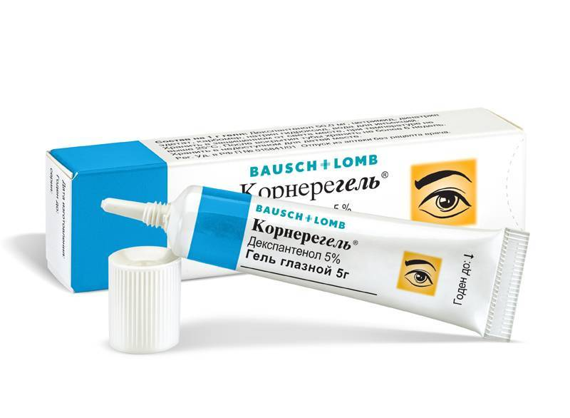 корнерегель инструкция по применению капли для глаз