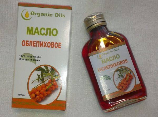 Облепиховое масло от ангины