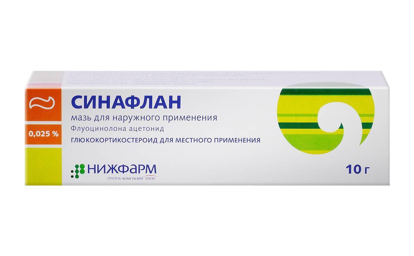 Паховый дерматит лечение мази и кремы