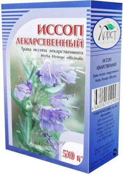 Лечение хронического кашля травами