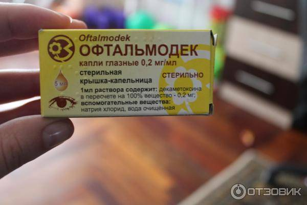 Офтальмодек