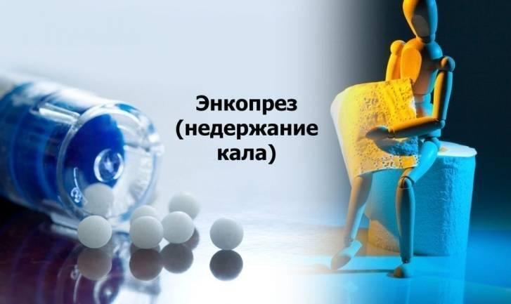 Разошелся шов после разрыва промежности - запись пользователя галинка (id2418453) в сообществе послеродовое восстановление в категории швы заживают - babyblog.ru