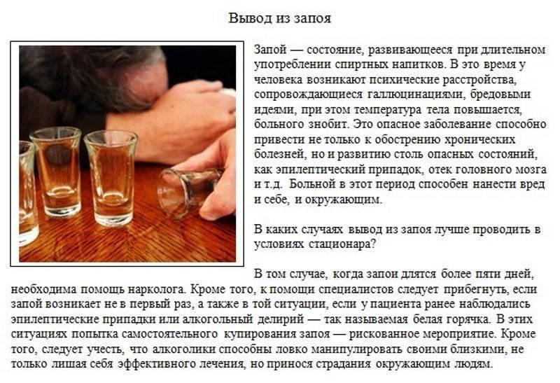 можно ли излечить алкоголизм