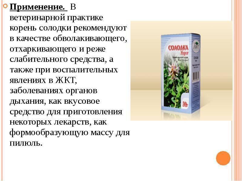 лечение кашля травами у взрослых