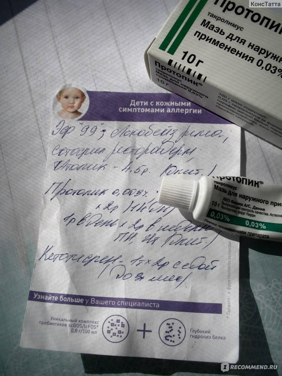 Рецепты болтушек от себорейного дерматита
