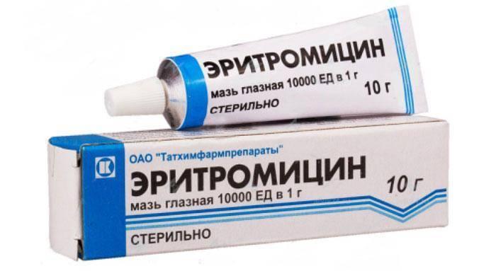 Тетрациклин при ячмене глаза как наносить