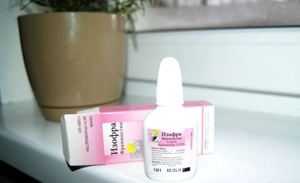 антибиотик от насморка