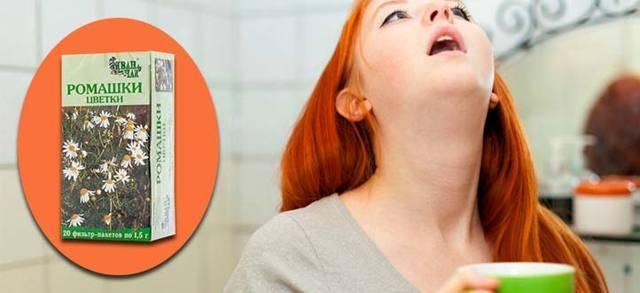 полоскать горло ромашкой при простуде