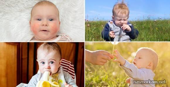 Можно ли гулять с ребенком при кашле и насморке комаровский