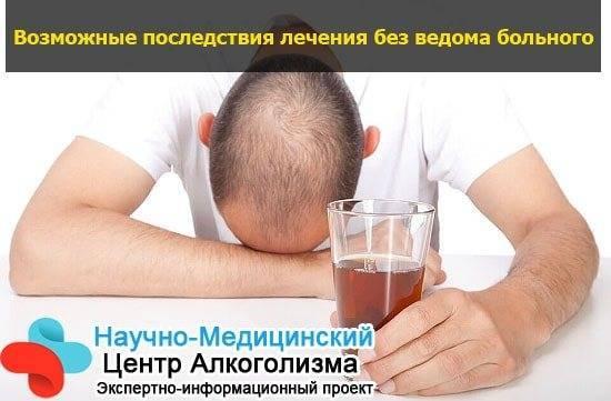 камень от алкоголизма