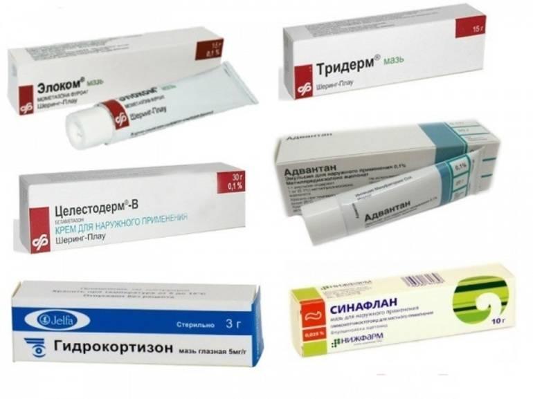 лечение дерматитов на лице мази