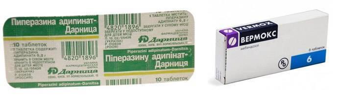 лекарство от аскаридоза