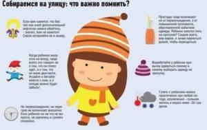 Можно ли гулять с ребенком при насморке и кашле без температуры комаровский