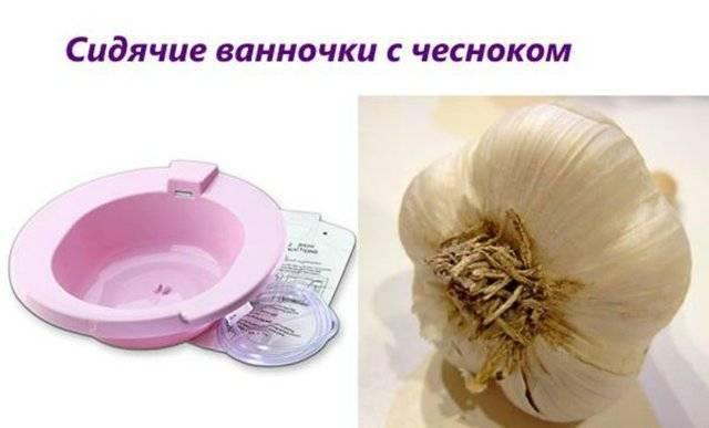 Польза и вред ванн при геморрое