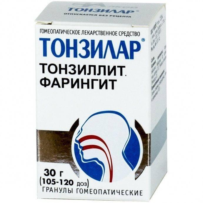 Гомеопатия при тонзиллите