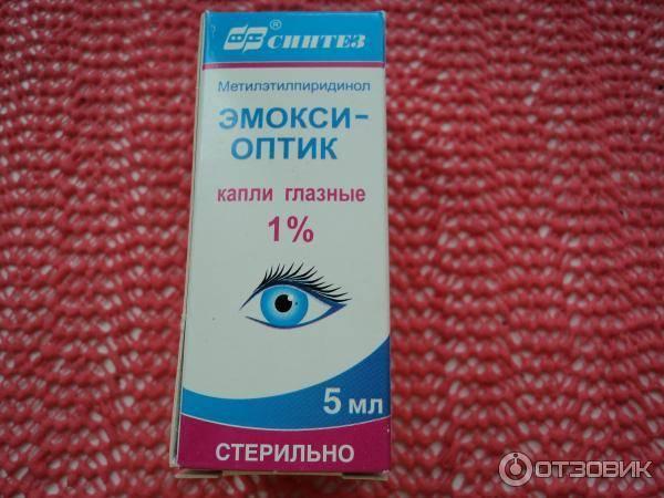 Эмокси-оптик: соотношение лечебных качеств и цены