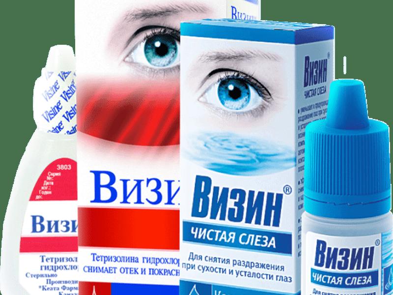 12 лучших капель в глаза от покраснения и воспаления: описание, цены, применение