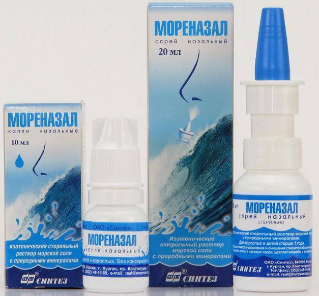спрей для носа на основе морской воды