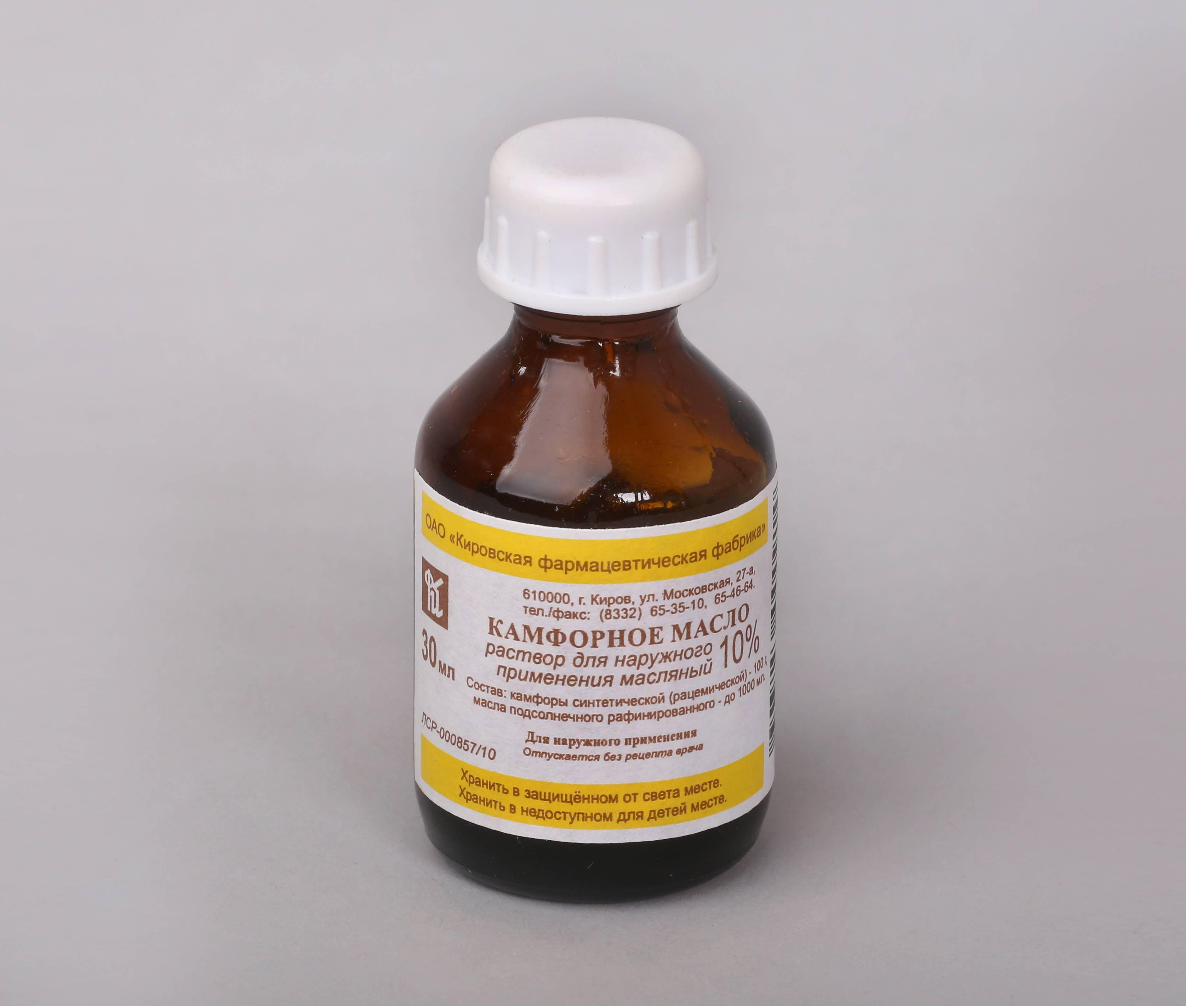 Камфорное масло при кашле и бронхите