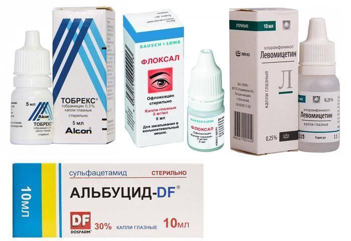 Способы лечения конъюнктивита у взрослых