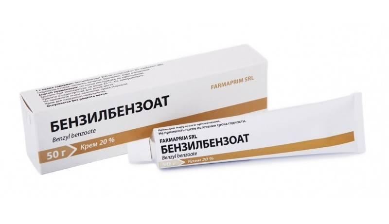 лечение бензилбензоатом подкожного клеща
