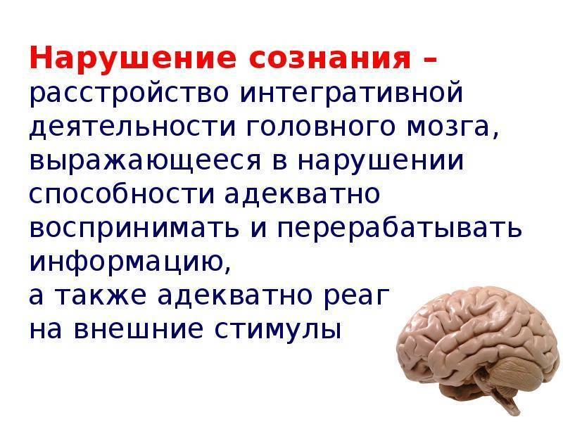 Шизоидное расстройство личности: варианты и проявления психопатии