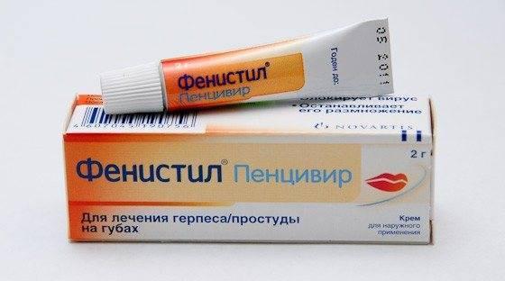 Опасен ли герпес на губах при беременности?