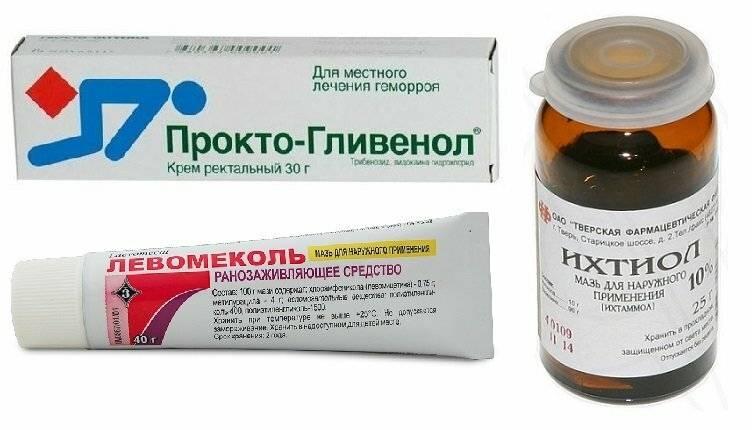 Эффективные препараты для лечения геморроя в домашних условиях
