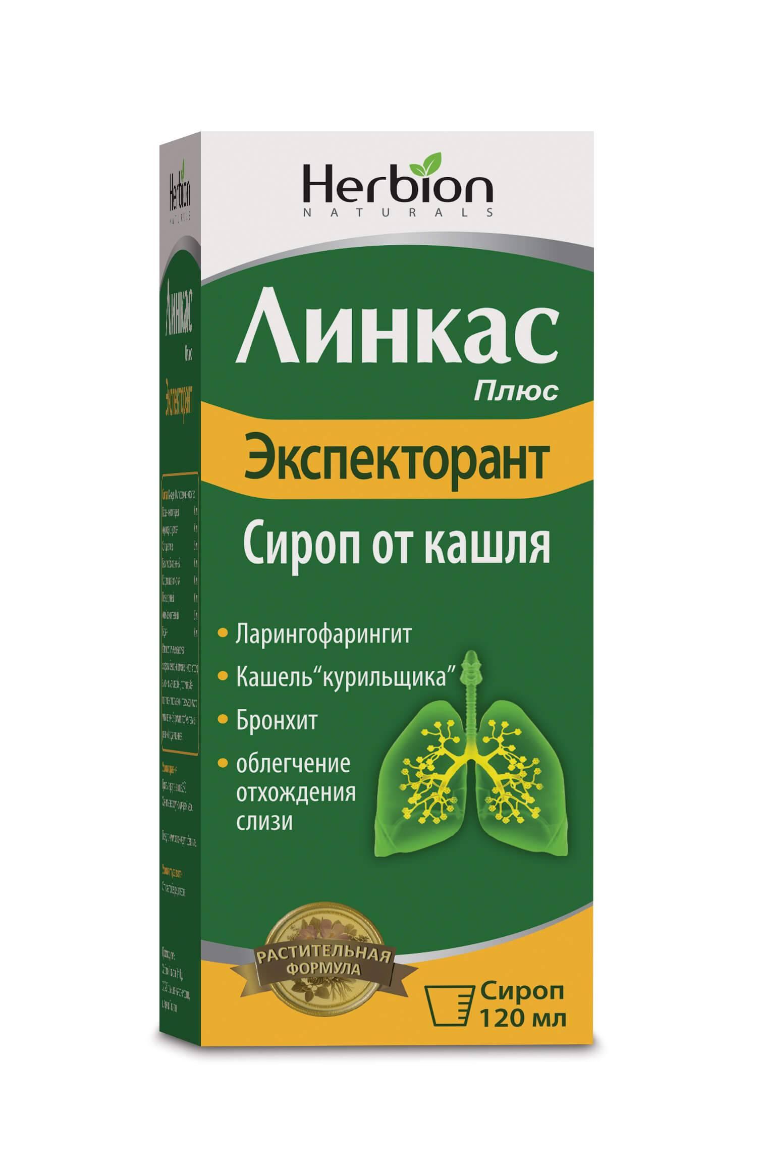 сироп от кашля курильщика