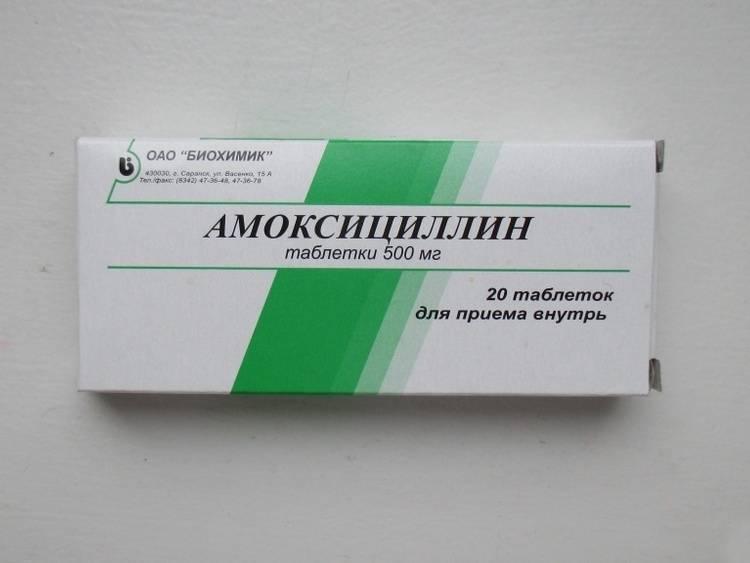 таблетки для горла при ангине