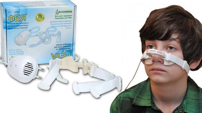 аппарат для прогревания носа