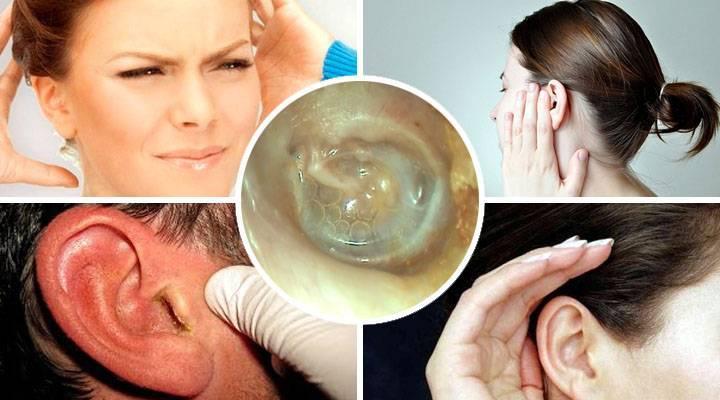 лекарство от боли в ухе у взрослого