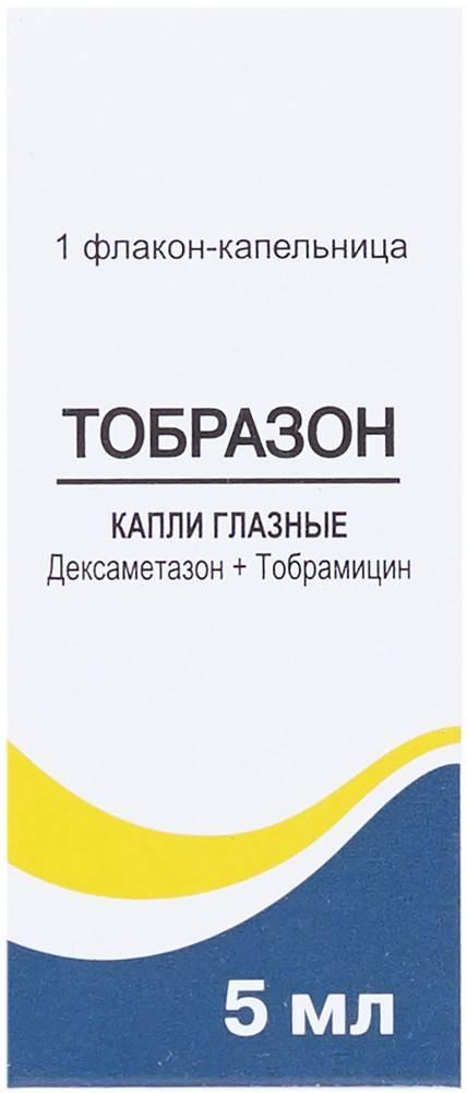 Тобразон: описание препарата, действие, аналоги