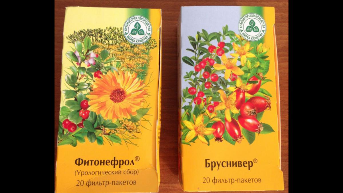 растительные таблетки от цистита