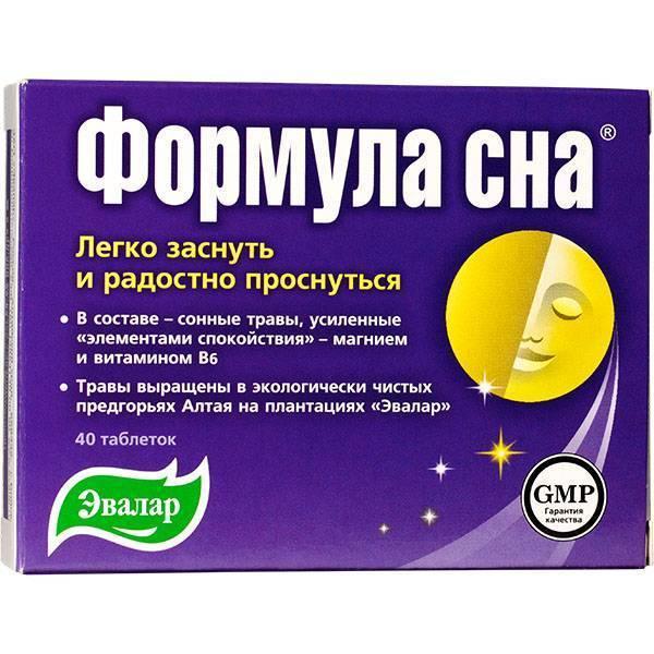 Какой препарат от бессонницы выбрать? обзор