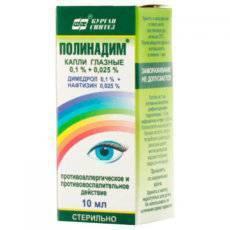 Полинадим глазные капли: инструкция