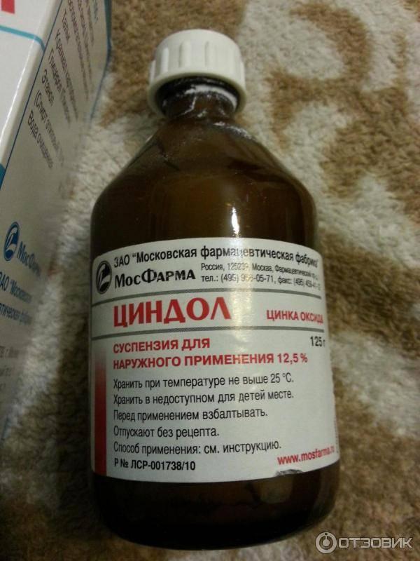 Мазь болтушка от себорейного дерматита