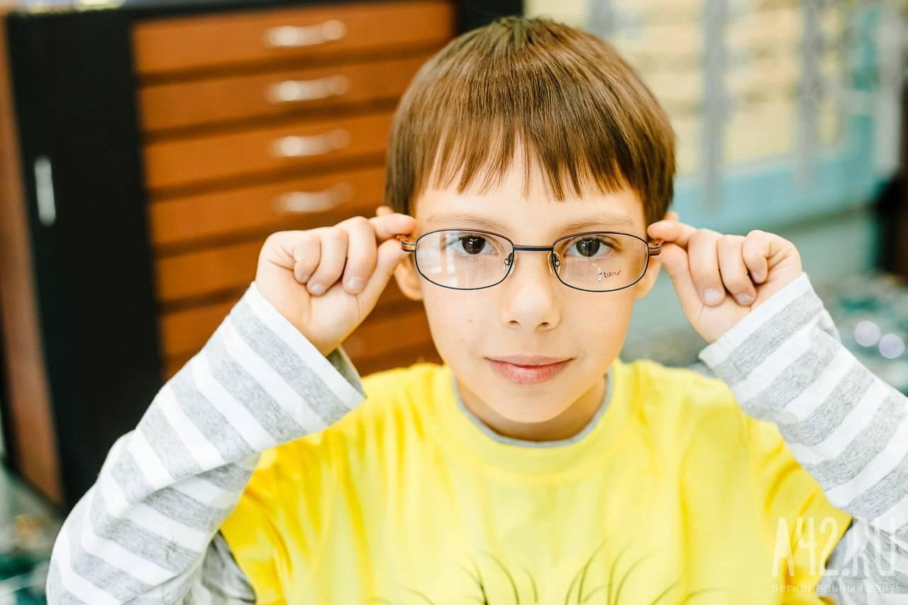 Профилактика и лечение близорукости у детей школьного возраста