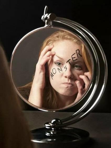 дисморфофобия симптомы