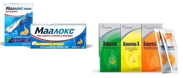желудочный кашель лечение