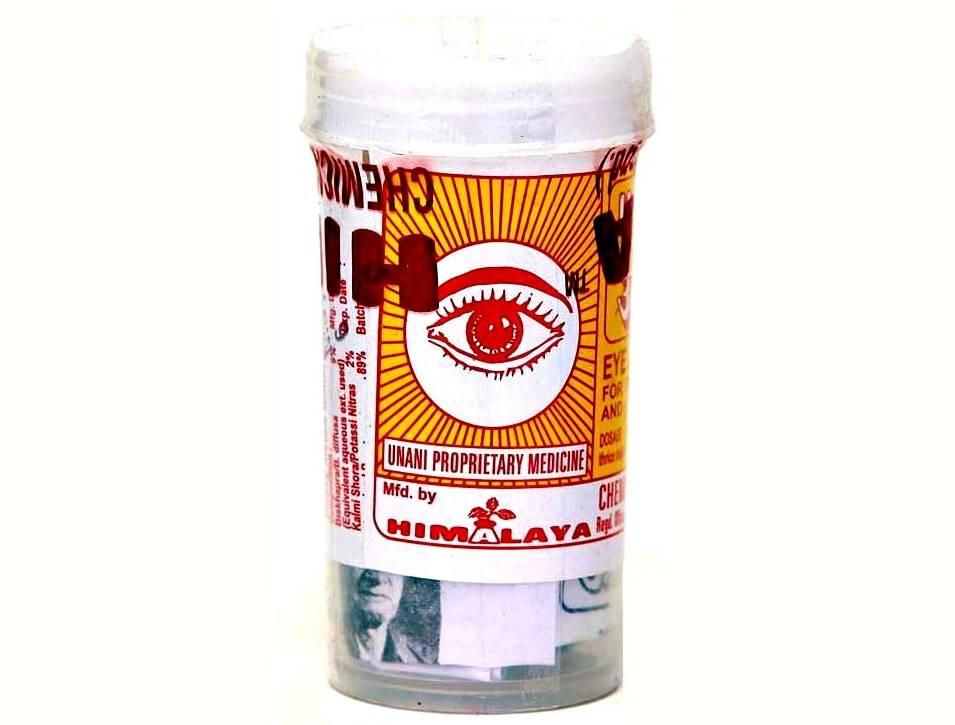 Уджала — препарат для глаз. инструкции, показания, отзывы и аналоги