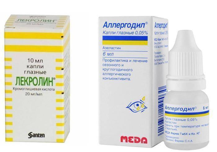 Глазные капли аллергодил