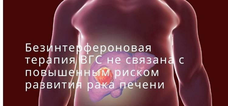 Эффективные противовирусные препараты при гепатите с
